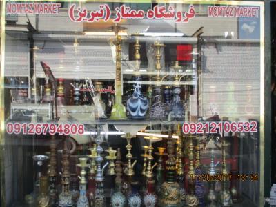 فروشگاه ممتاز (تبریز)