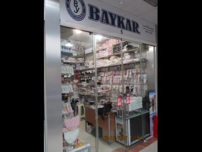 فروشگاه السا