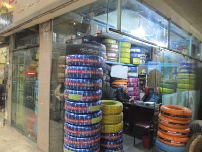 فروشگاه سوپرلاستیک
