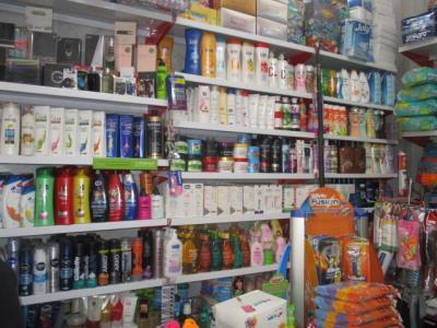 فروشگاه سامان