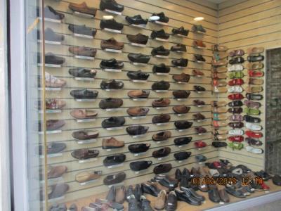 فروشگاه کفش نادر