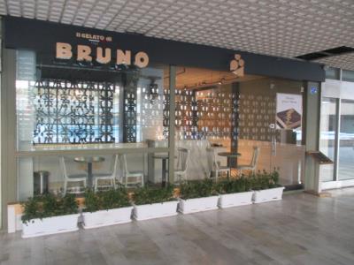 کافه بستنی برونو BRUNO