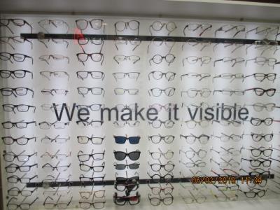 عینک بیات