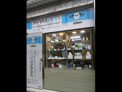 فروشگاه ایران کم Iran Cam