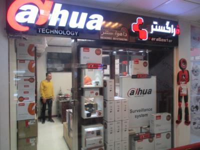 فروشگاه داهواسنتر Dahua Center
