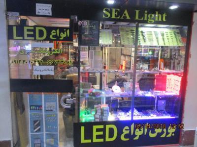 الکترونیک نصیری - LED اوول - OVAL - LED کلاهی - آدابتور