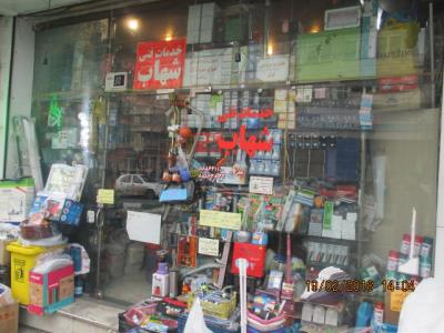 فروشگاه آنیل