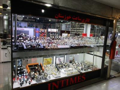 گالری ساعت خوزستان