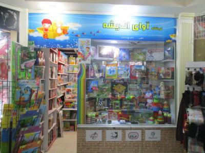فروشگاه آوای اندیشه - بازی فکری پردیس - محصولات آموزشی - محصولات کمک آموزشی پردیس