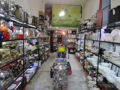 فروشگاه ریتون