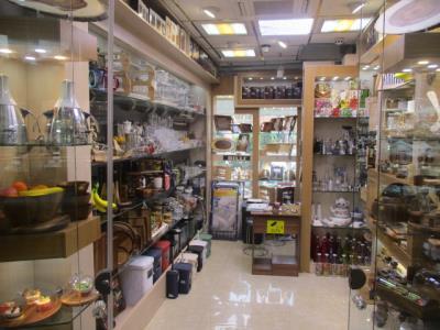 فروشگاه لوازم خانگی و آشپزخانه اعتماد (نمایندگی محصولات چوبی بیلی تایلند)