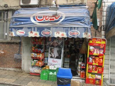 مواد غذایی سقایی - سوپرمارکت ستارخان - سوپر مارکت تهران ویلا