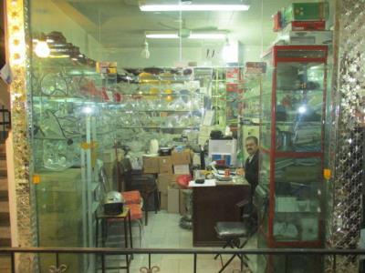فروشگاه سنگ تراشان