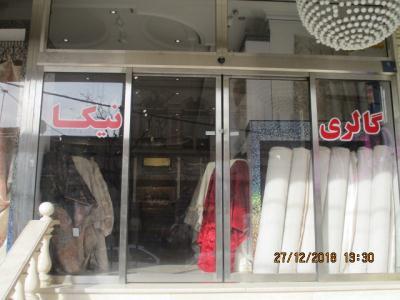 گالری پارچه مبلی نیکا - پارچه مبل های کلاسیک - استیل - پنل پرده - یافت آباد - منطقه 17 - بازار مبل - تهران