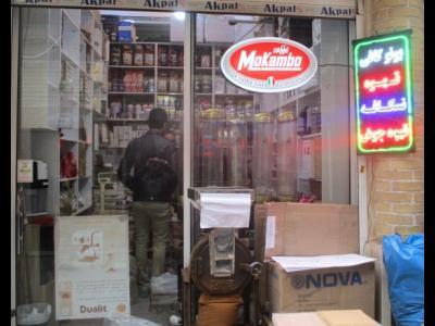 فروشگاه قهوه بونو کافی