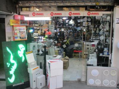 الکتریکی صادقی - پخش لوازم برقی ساختمانی بصورت عمده منطقه10 - انواع لولهای p.v.c برق - انواع سیم وکابل کلید و پریز و روشنایی منطقه 9