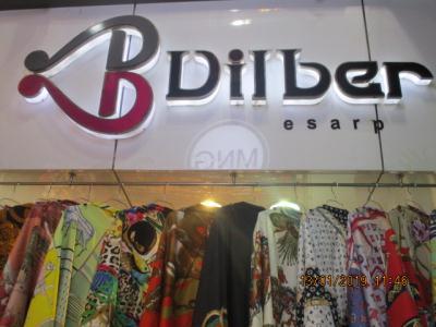 فروشگاه دیلبر Dilber