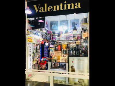 گالری والنتینا VALENTINA