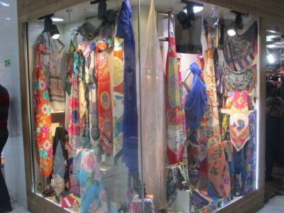 فروشگاه ژاندارک