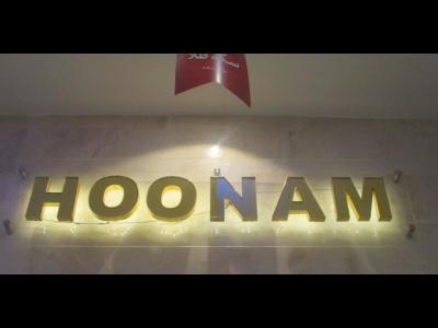 فروشگاه هونام