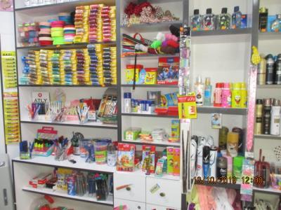 فروشگاه آل داوود