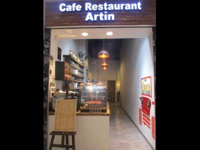 کافه آرتین - بهترین کافه شرق تهران