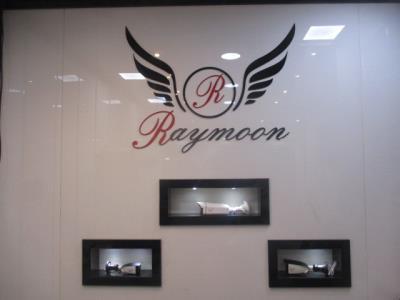 فروشگاه رایمون