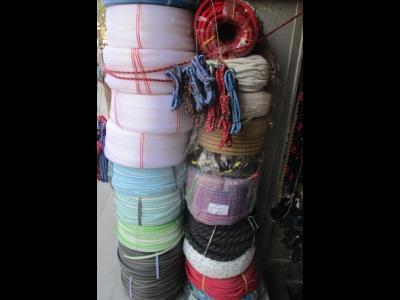 فروشگاه یوسف لیلاج - عرضه کننده انواع نوار بسته بندی - طناب