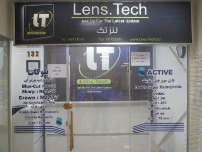 لنز.تک ( Lens.Tech) - دفتر پخش عدسی عینک عمده و تک