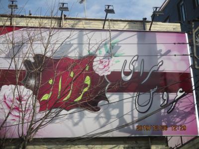 عروس سرای فرزانه اسلامشهر - آرایشگاه زنانه فرزانه اسلامشهر - بهترین آرایشگاه زنانه در اسلامشهر - ارزانترین آرایشگاه زنانه محدوده اسلامشهر - شیک ترین آرایشگاه زنانه اسلامشهر - بهترین تیم حرفه ای آرایشگاه حومه تهران