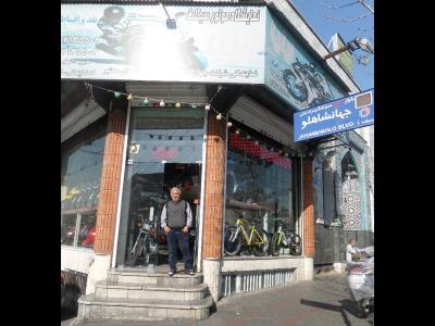 فروشگاه موتور سیکلت ایلیا