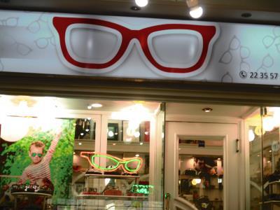 عینک ایرانیان