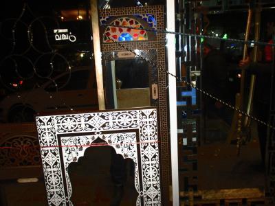 شیشه و آینه و قاب اسلامی - شیشه آینه منطقه 2 - شیشه آینه منطقه3 - شیشه آینه منطقه 5 - قابسازی منطقه 3 - قاب سازی منطقه 5 - قاب سازی در تهران