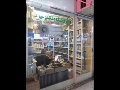 فروشگاه تکنوخار - مرکز فروش و توزیع انواع خار