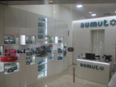 فروشگاه aumuto - تعمیرات اکچویتور در خیابان لاله زار - اکچویتور الکتریکی در منطقه 12