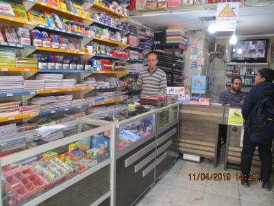 فروشگاه شکوفه های دانش