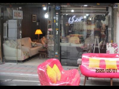 گالری مبل محمد مهدی - انواع مبلمان در نعمت آباد - انواع سرویس خواب در نعمت آباد