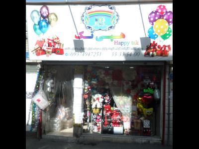 هپی تک - لوازم تولد - ظروف یکبار مصرف - پیروزی - شرق تهران