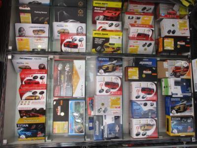 فروشگاه کارین - روکش صندلی خیابان ملت - روکش صندلی در منطقه 12 - سیستم های حفاظتی در محدوده ملت