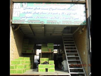 ایده آل بست - تولید انواع بست بازار آهن شادآباد