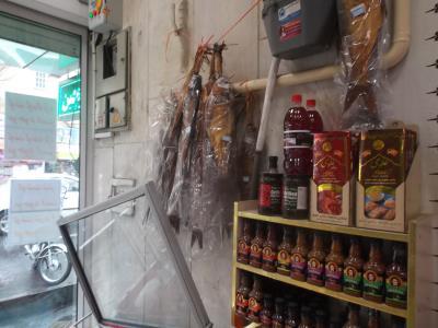 پخش گوشت و مرغ و ماهی رحمتی - مرغ - گوشت - ماهی - افسریه