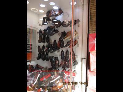 کفش گام کریمخان