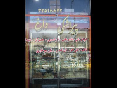 فروشگاه خوشه طلایی