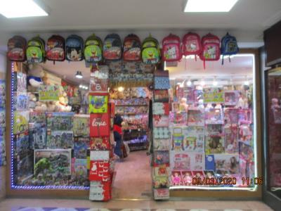 Fun Toys فروشگاه فان تویز - در میدان طهرانی مقدم - میدان کاج - فروشگاه اسباب بازی - در سعادت آباد - اسباب بازی - منطقه 2