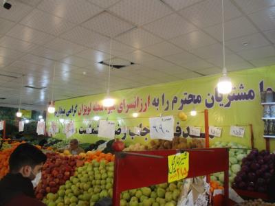 میوه فروشی و ارزانسرای محله لویزان