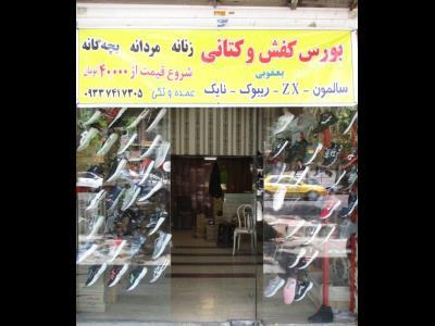 فروشگاه یعقوبی- کفش مردانه - کفش ارزان قیمت - وحدت اسلامی