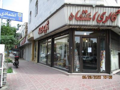 گالری تار و پود - پارچه پرده ای شرق تهران - پارچه های مبلی دروازه شمیران