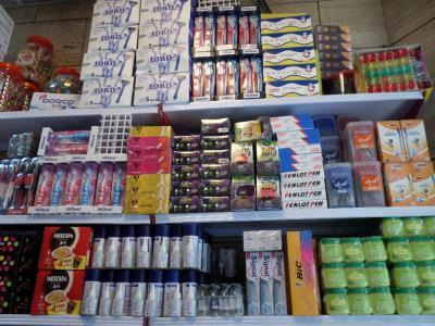 فروشگاه مواد غذایی دهقانی - مواد غذایی منطقه 12 - مواد غذایی مولوی