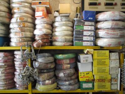 فروشگاه برق افروزان