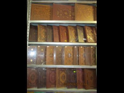 کتابفروشی علائی - بانک کتاب علائی - خرید و فروش کتاب دست دوم کنکوری و دانشگاهی